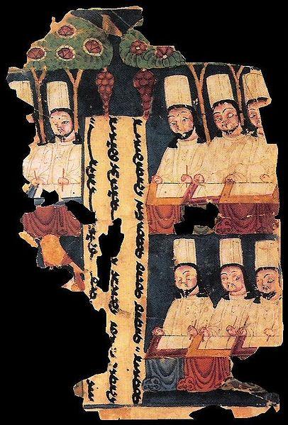 مشخصترین سابقهٔ نگارگری کتب در ایران به کتاب معروف ارژنگ میرسد (برگی از نوشتههای مانوی به خط سغدی)