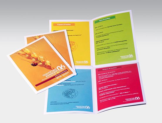 catalog-brochure  (1)